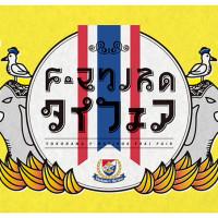 Thai Fair2016